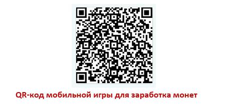 распродажа 25.08.2015 на Алиэкспресс