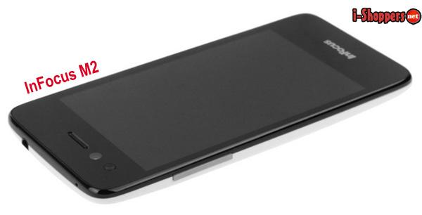 самый дешевый смартфон с 4g LTE
