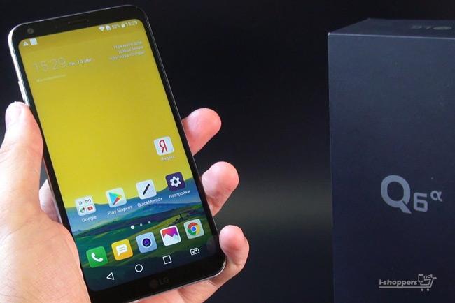 LG Q6 review