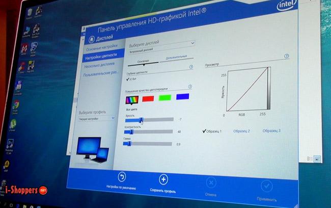 панель управления графикой Intel