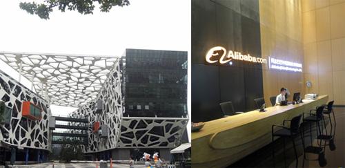 адрес Alibaba и Aliexpress