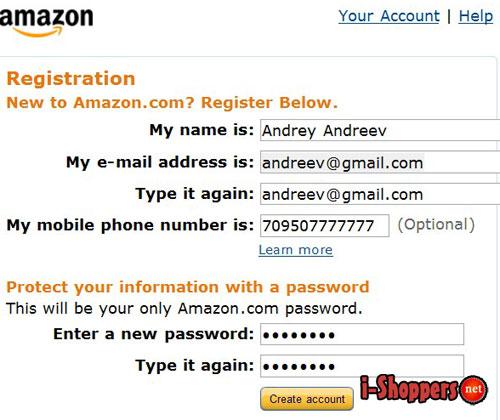 Заполняем регистрационные данные английскими буквами