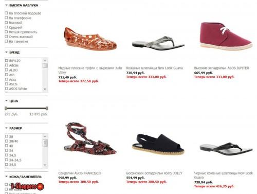 всё о магазине ASOS.com