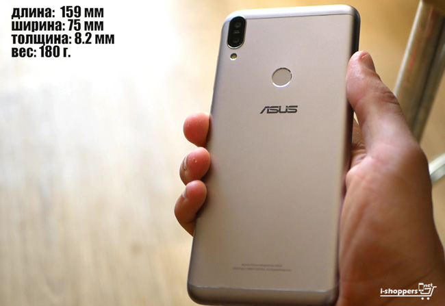 hands on Asus Zenfone Max Pro m1