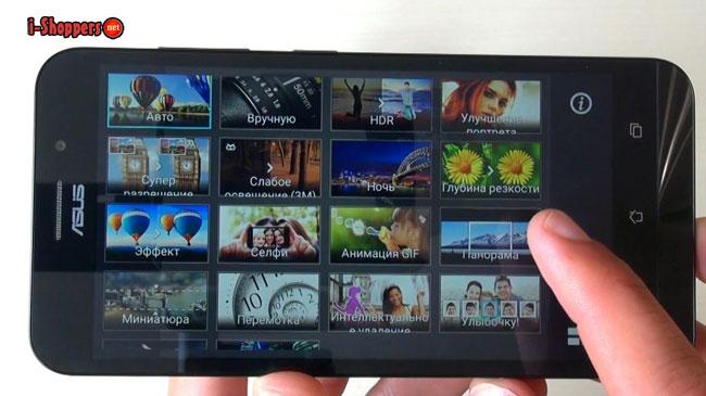 тест камеры Zenfon Max pro