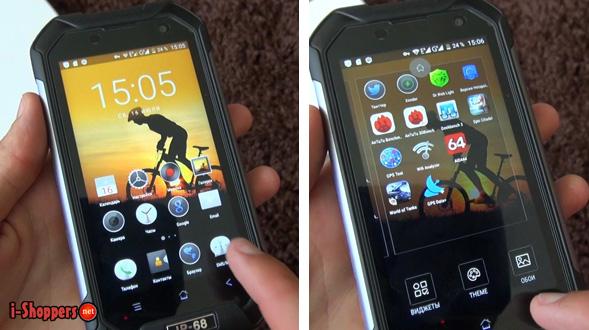интерфейс Android 6.0