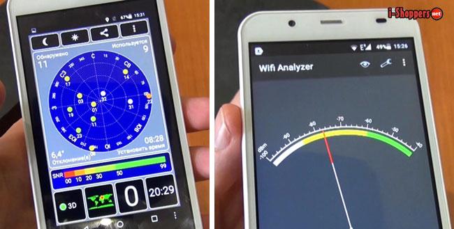 тест GPS и WiFi