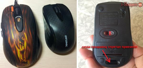 беспроводная оптическая мышь Bylink M15