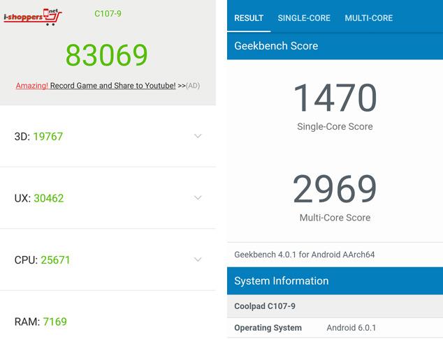 тест Antutu смартфона Cool 1C