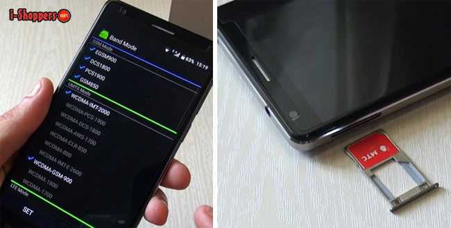 поддерживаемые частоты 2G 3G 4G