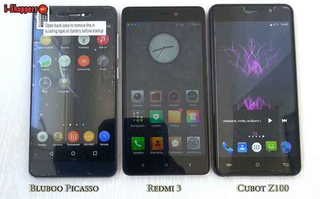 cubot z100 VS Bluboo Picasso