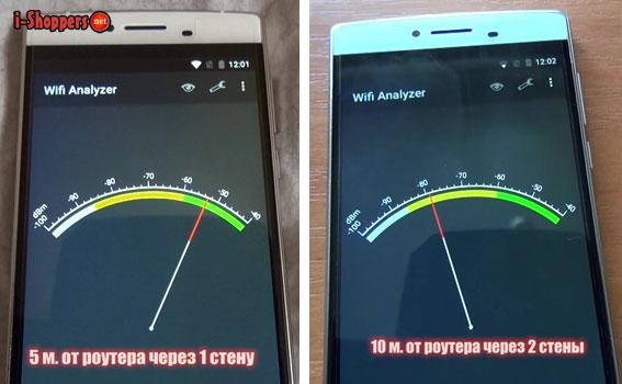 работа антенны WiFi