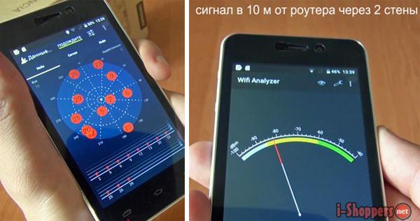 тест GPS и WiFi Doogee Valencia DG800