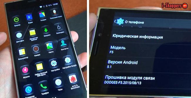 интерфейс android 5.1.1