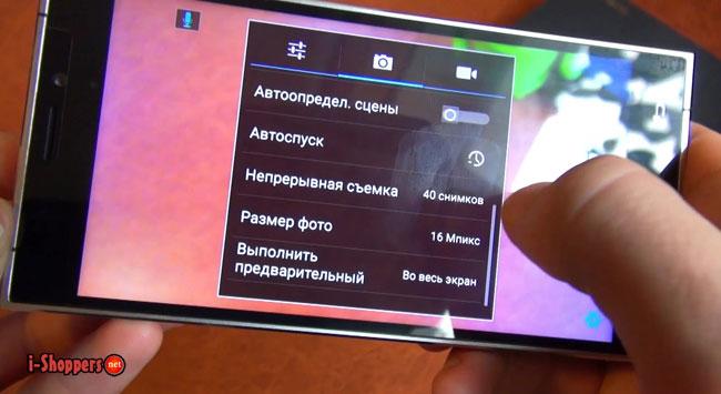 doogee f5 интерфейс камеры
