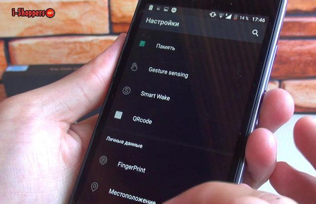 чистый Android 6