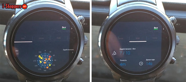 тест GPS навигации на смарт часах