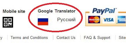 русский интерфейс через Google Translate