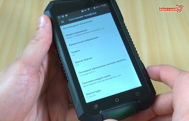 самый дешевый смартфон на Android 7