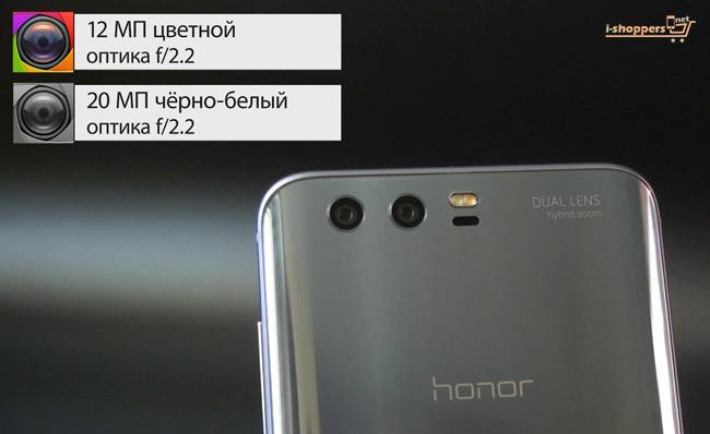 тест камеры Honor 9