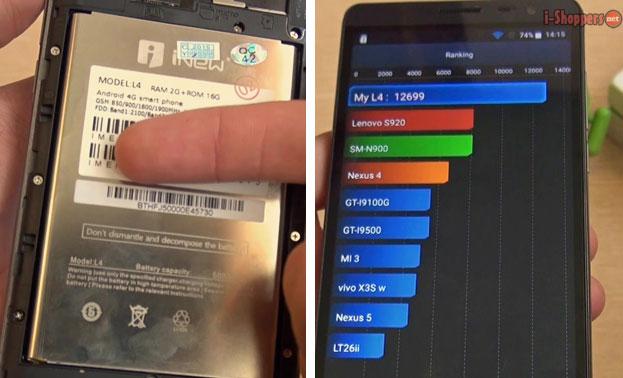 аккумулятор на 5000 мАч battery test