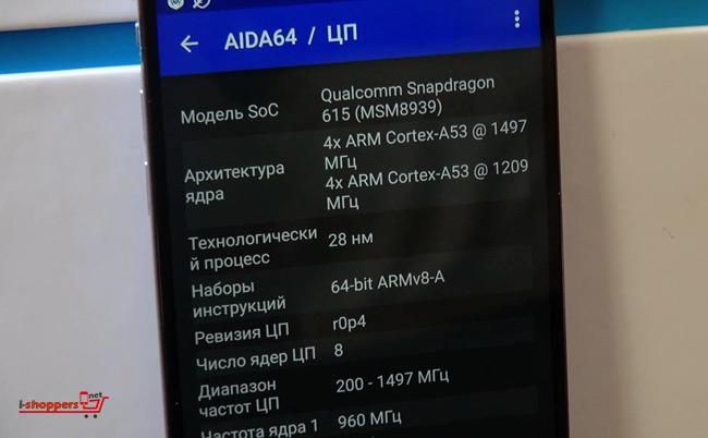 Snapdragon 615 процессор