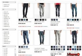 jcpenney.com - как искать товары
