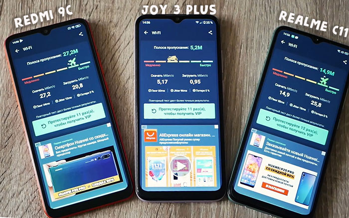 проблема WiFi Vsmart Joy 3 Plus