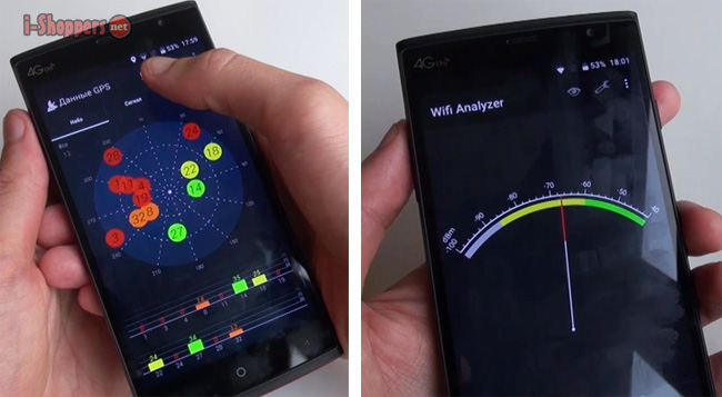 работа GPS и WiFi