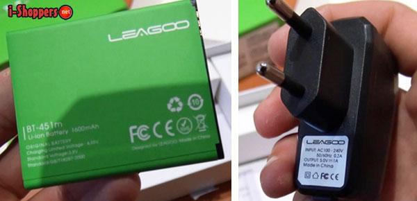 батарея 1600 мАч