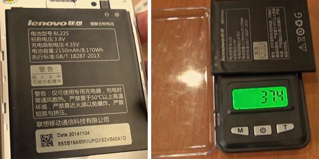 батарея 2150 мАч