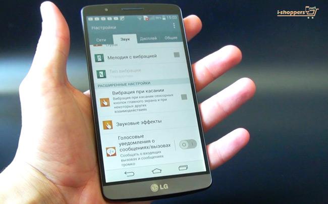 обзор LG G3 (D855)