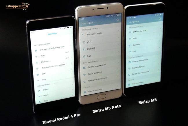 сравнение экранов Meizu m5 note и Xiaomi Redmi 4 pro