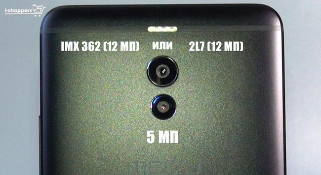Sony IMX362 или Samsung 2L7