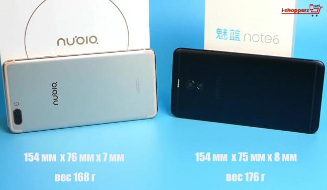 сравнение Nubia m2 и Meizu M6 Note