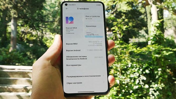 размеры Xiaomi Mi 11 Lite