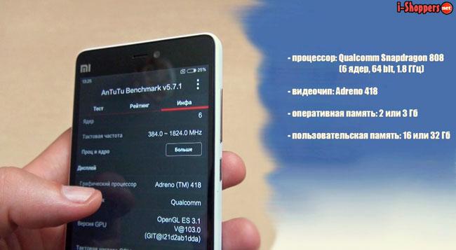 mi4c разница между версиями 16 Гб и 32 Гб