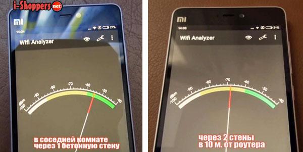 тест WiFi Xiaomi mi4c