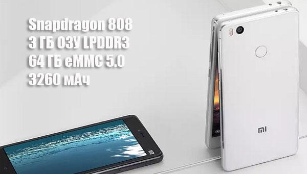 характеристики Xiaomi Mi4S