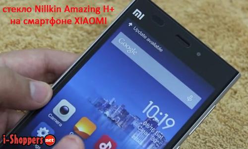 nillkin amazing на Xiaomi