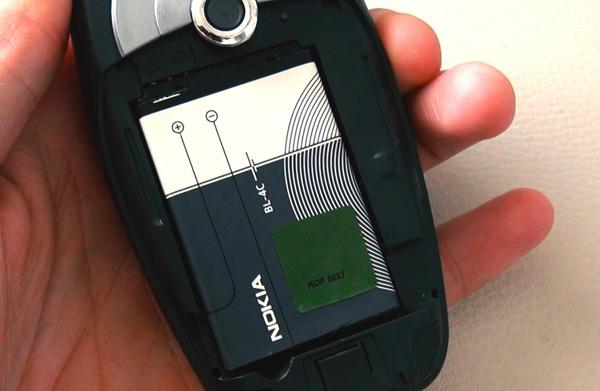 аккумулятор батарея BL-4C