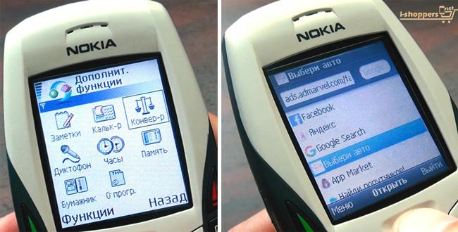 Nokia 6600 приложения