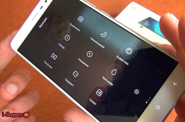 тест камеры Xiaomi redmi note 3 pro