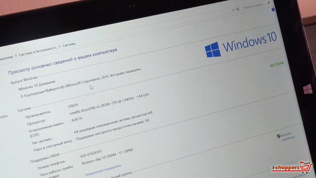 windows 10 home на планшете