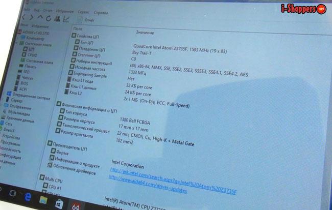 процессор Intel Atom Z3735F характеристики