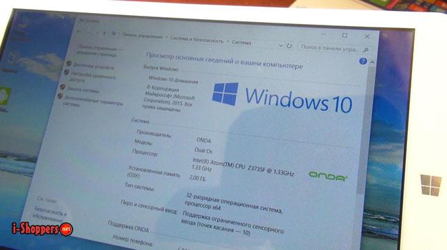 полноценная Windows 10 Home