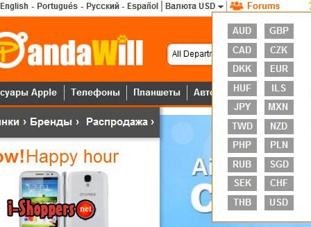 выбор валюты в Pandawill