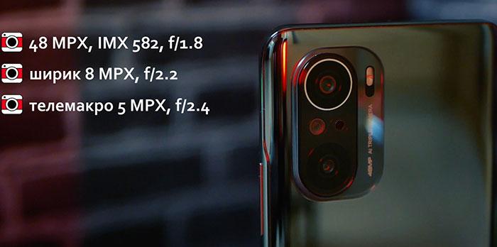 обзор камеры Poco F3