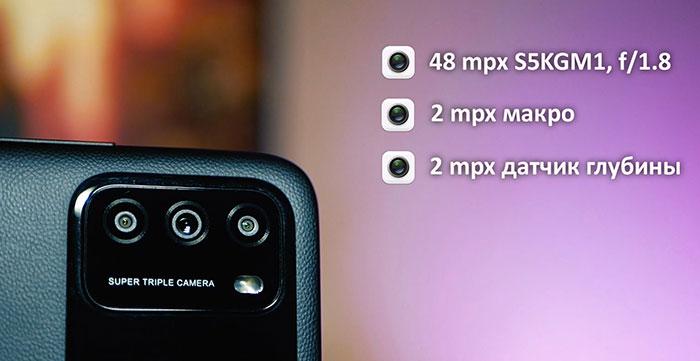 poco m3 камера