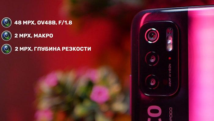 камера отзыв Poco M3 pro 5G